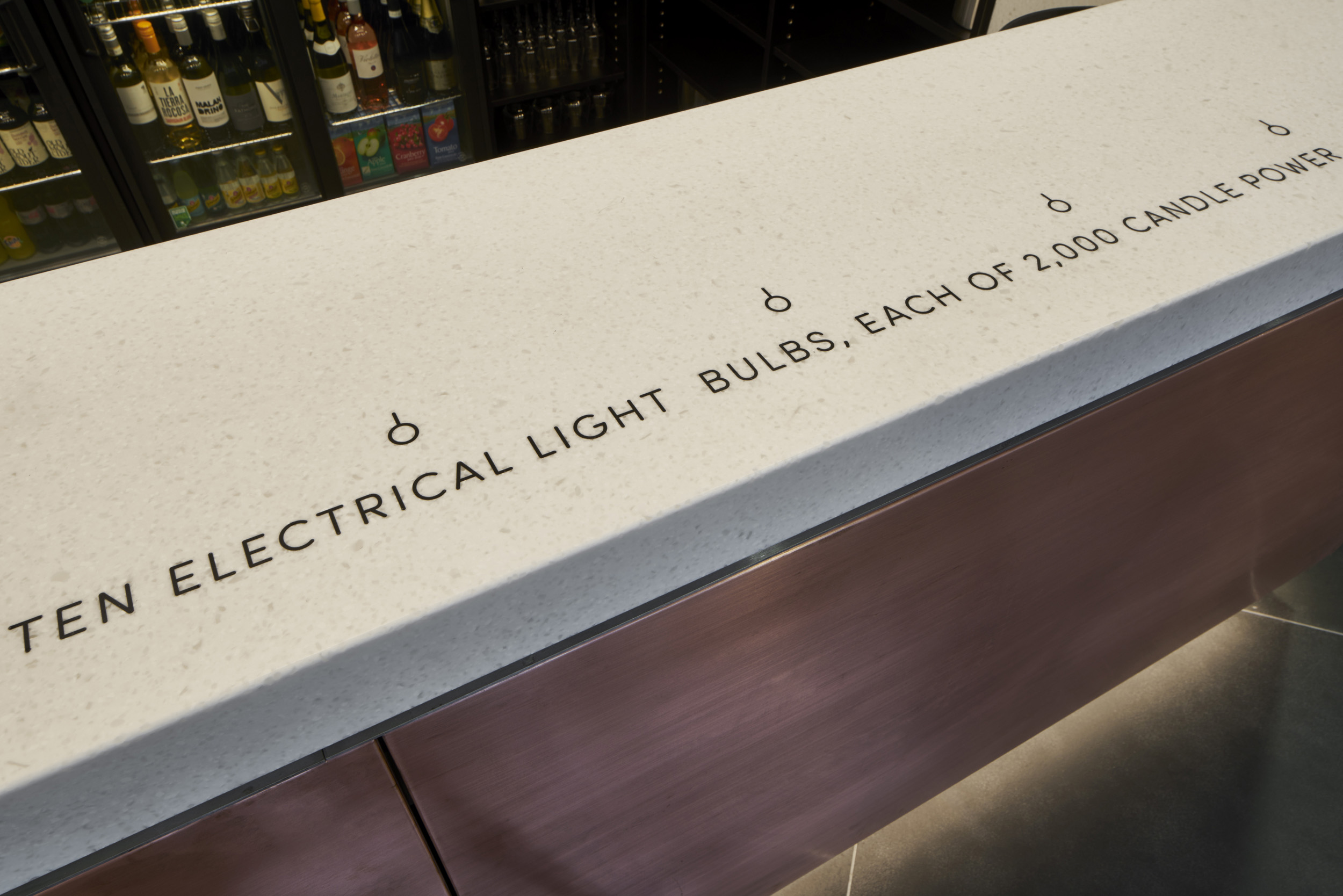 E20_AH_Lights_Story